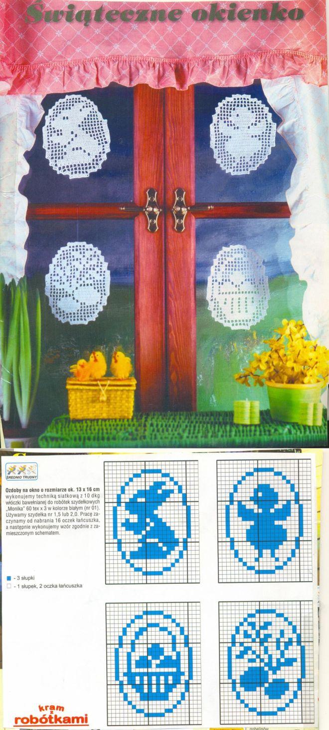 К Пасхе вязаные яйца