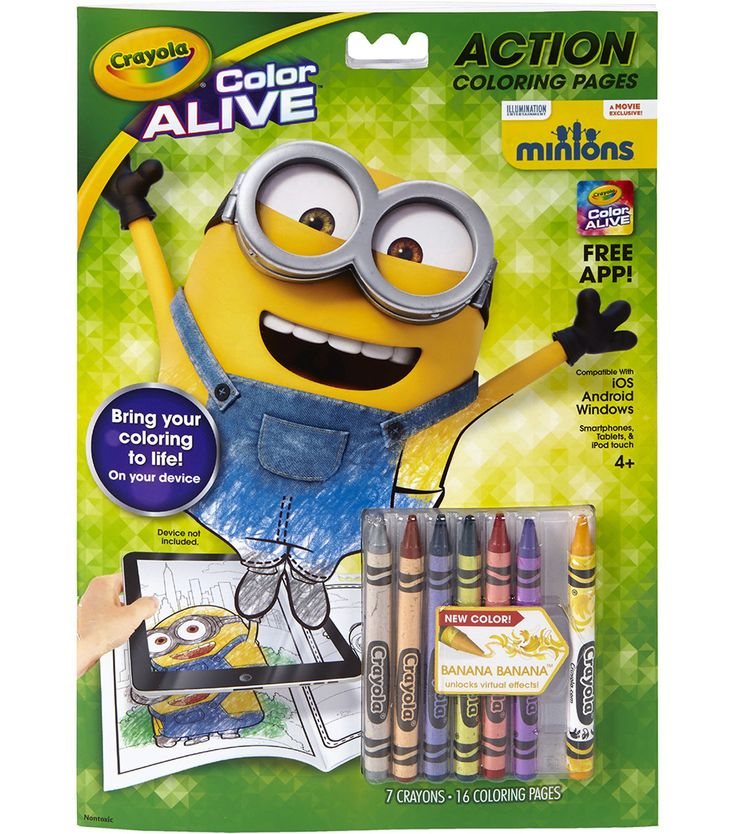 crayola action coloring pages - photo#21
