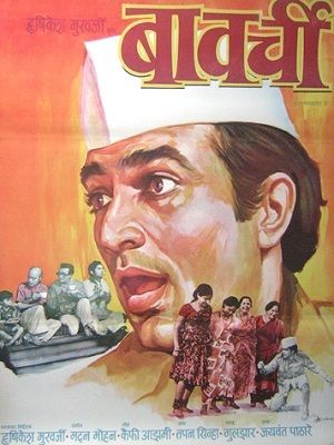 Bawarchi (1971), Amitabh Bachchan, Classic, Indian, Bollywood, Hindi, Movies, Posters, Hand Painted