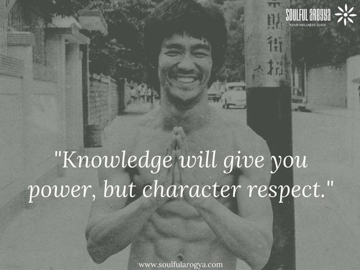 Bruce Lee Quotes: Knowledge