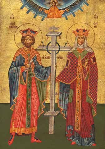 Sts. Prokopios and Constantine, Protectors of Orthodox Marriage