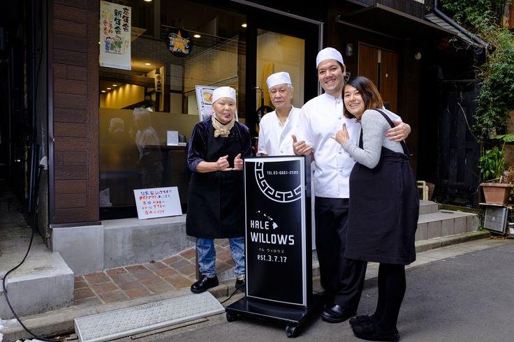 「大勝軒」といえばラーメン界におけるレジェンドとして有名だ。「〇〇系」としてくくられることでも知られ、その二大流派はつけ麺の元祖「東池袋系」と、大きな丼やレンゲが特徴の「永福町系」である。ただこの名店らはあくまでもラーメン店。街中華のレジェンド的大勝軒といえば、「人形町系」なのだ。今回はその伝統を受け継ぐ重要な一軒を紹介しよう。