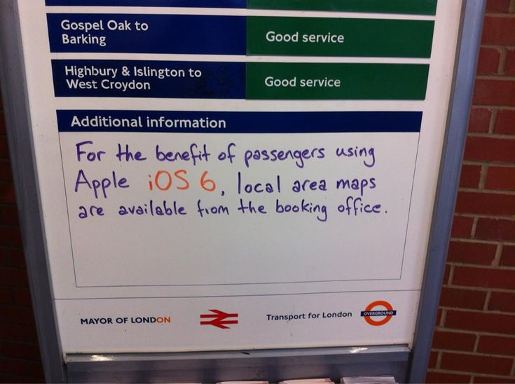 apple fail UK