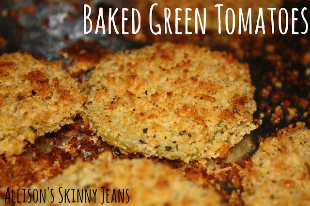 Skinny Jeans: Baked Green Tomatoes & Zucchini Fries
