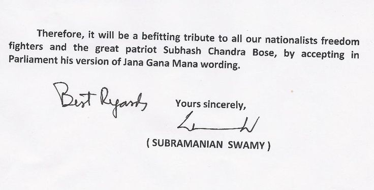 Find out what BJP leader and former Harvard professor Subramanian Swamy's signature analysis reveals about his personality