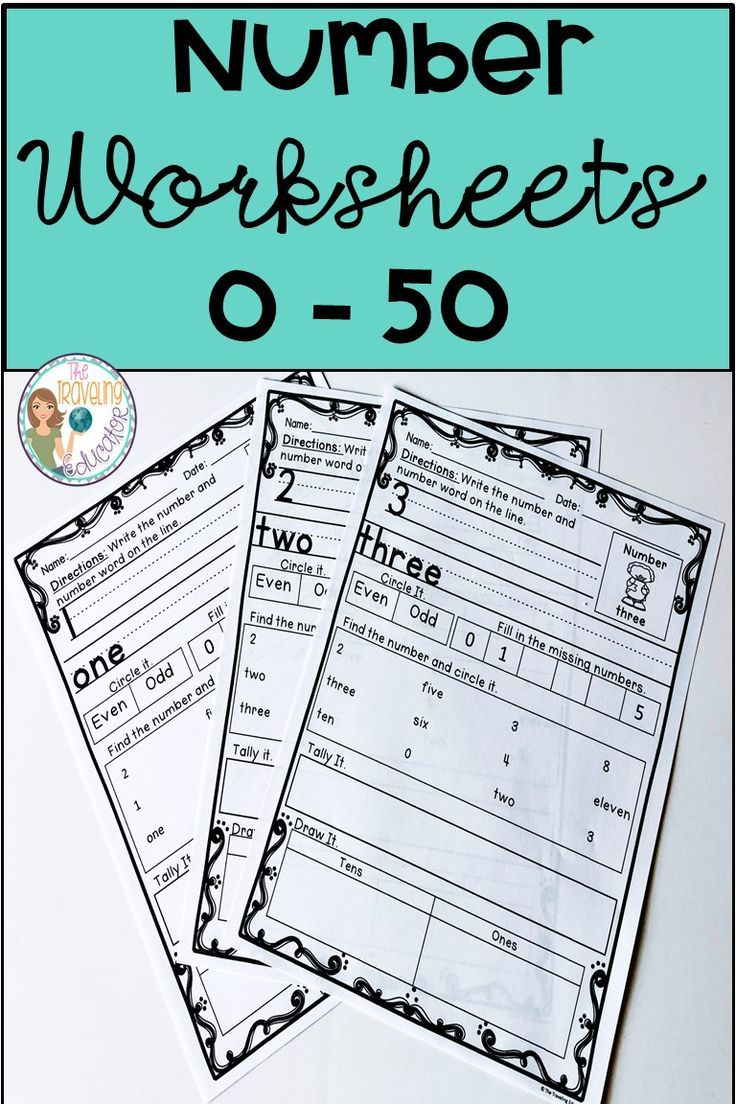 Number Worksheets 0-50 | Back to School on TPT | Pinterest | Number ...