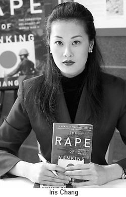 Iris Chang's 1997 bestseller, The Rape of Nanking: The Forgotten Holocaust of WWII. She committed suicide in 2004 after suffering depression contributed in part by the huge work she did to record this history. #china #suffering