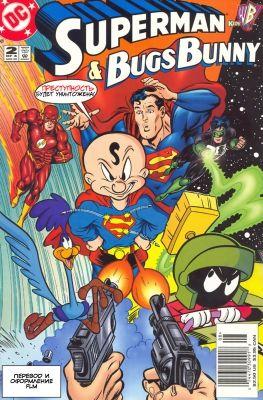 Superman Adventures Comic | Супермен и Багз Банни №2 (Superman & Bugs Bunny #2 ...
