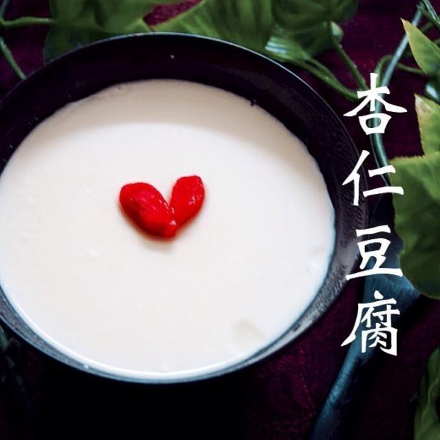 作り方 杏仁 豆腐 【原神】杏仁豆腐のレシピ入手方法と必要素材|ゲームエイト