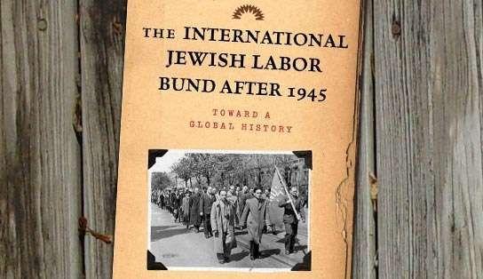 "Libro: The International Jewish Labor Bund After 1945"", de David Slucki - http://diariojudio.com/opinion/%postname%/56750/"