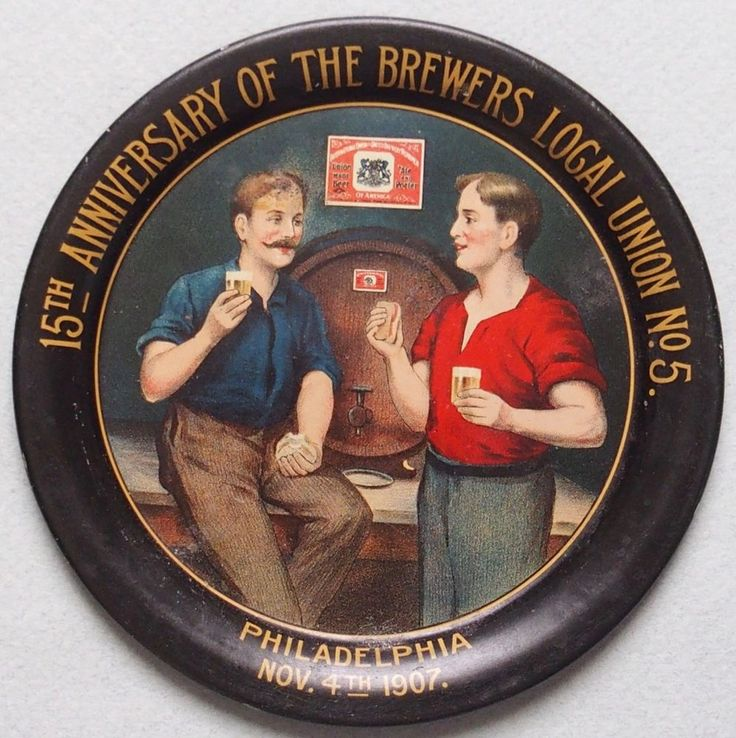 GREAT PIECE BREWERS LOCAL UNION #5 ADVERTISING TIP TRAY GREAT GRAPHICS AND COLOR #BREWERSLOCALUNIONNO5