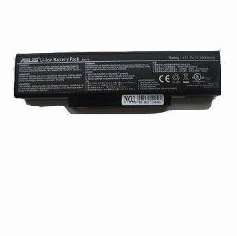 Acheter 4800mAh Batterie Asus A32 originaux-F3 F3U F3T F2 F2J M51 à prix abordable et les meilleures fonctionnalités.