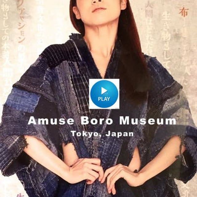 Last month Akiko and I traveled to Tokyo and visited the amazing Amuse Boro Textile Museum.   There we saw a magnificent ensemble of antique Japanese folk textiles from Northern Japan collected by Chuzaburo Tanaka. He meticulously gathered his treasures over a 50 year time span. What a wonderful experience to see such a fabulous textile and garment assortment in a single location. His boro textile collection was spread over several floors of the 8 floor museum building. Even though the…