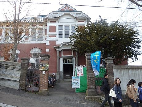 函館西部地区バル街2015秋のバル街 - Google 検索