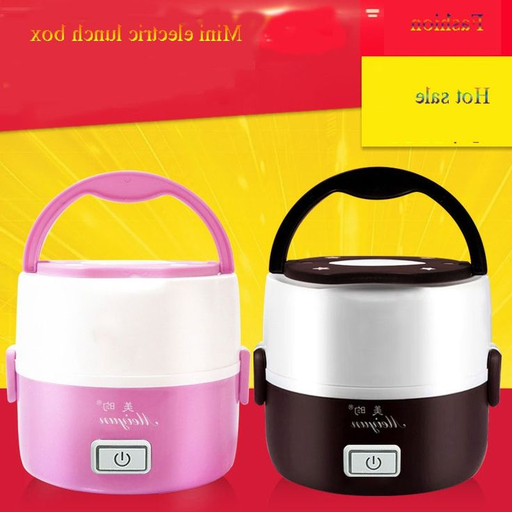 japanese style electric rice cooker