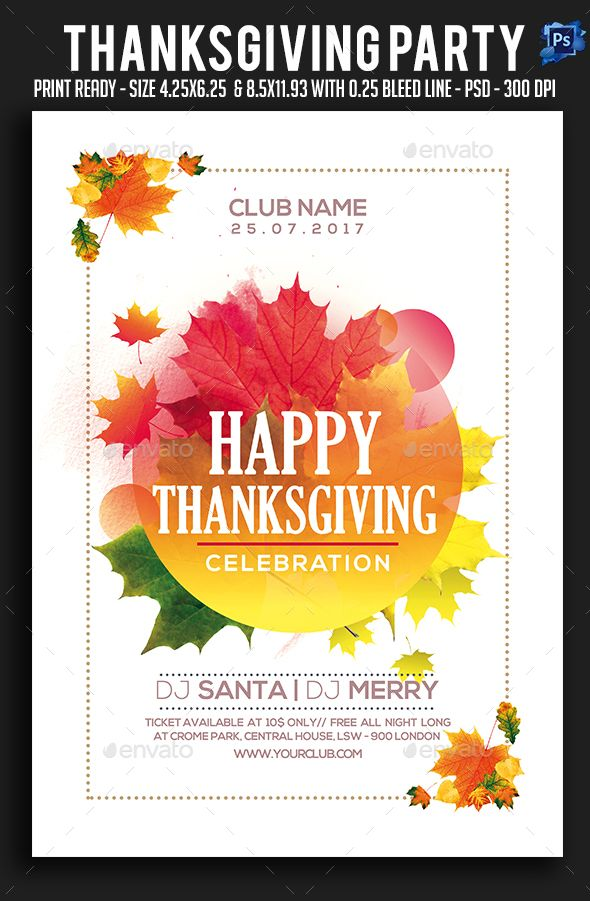 thanksgiving party flyer clubs parties events flyer party