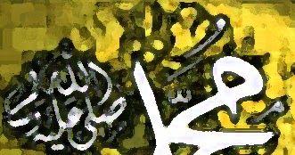 Apa yang dimaksud Nabi Muhammad SAW itu ummi ? Apakah benar beliau tidak bisa membaca dan menulis?