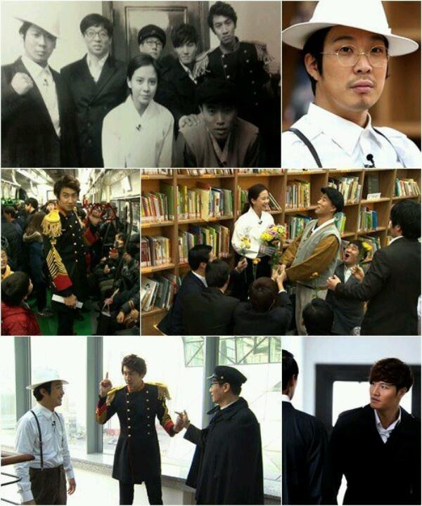 Korean Variety Show!!! :)