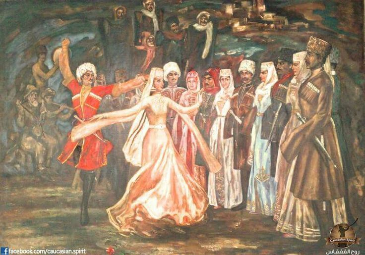 Circassian dance...