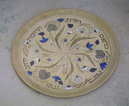 Amnon Israeli, Israeli artist, Seder Plate