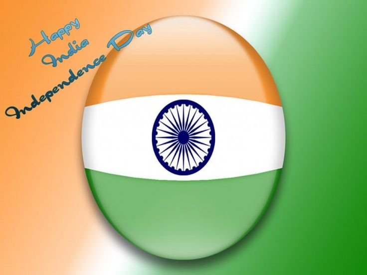 Happy India Independence Day, Flags (HD Wallpapers)