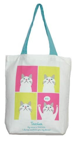 15 best 1000  Ideas to Design Your Own Canvas Tote Bags images on ...