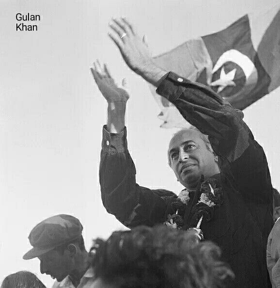 Real Hero of Pakistan Shaheed Zulfiqar Ali Bhutto