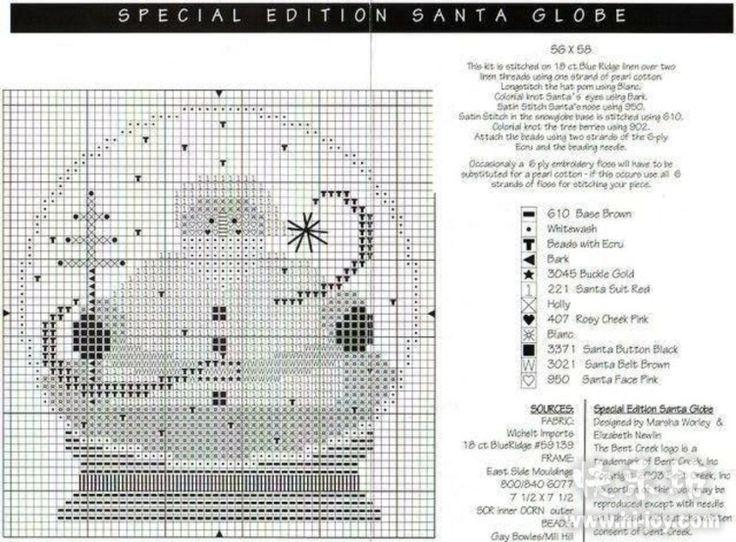 Gallery.ru / Фото #15 - Snow Globes - mtecuka - Christmas Card by Bent Creek