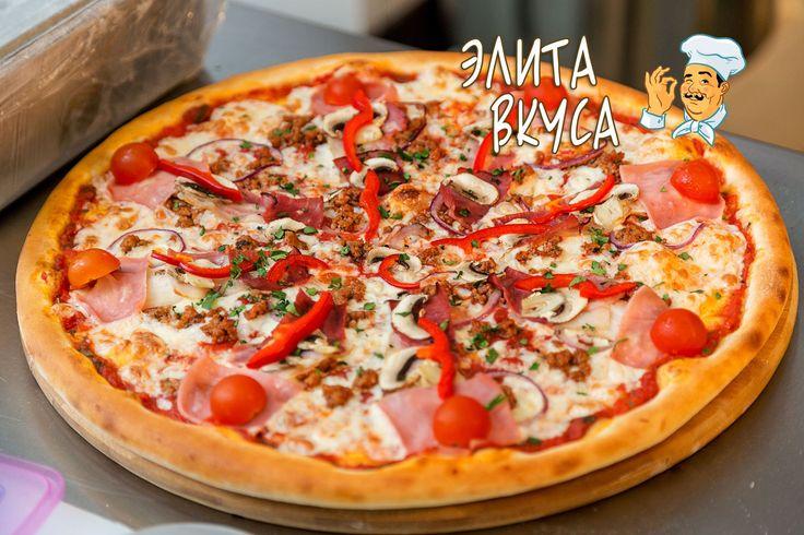 """http://elitavkusa.ru/pizza-geleznodorogniy/  В любую нашу пиццу Вы можете добавить дополнительные начинки! Стань шеф-поваром и придумай свою новую любимую пиццу🍕 http://elitavkusa.ru/pizza-geleznodorogniy/  Лук красный, Сыр """"Моцарелла"""", Руккола, Мидии, Бекон, Перец болгарский, Ветчина, Шампиньоны, Охотничьи колбаски, Говядина, Цукини, Мясной фарш, Креветки, Филе куриной грудки, Помидоры, Лосось, Сыр """"Пармезан"""", Помидоры """"Черри""""🍅  Доставляем вкусняшки ну оччччень быстро по…"""