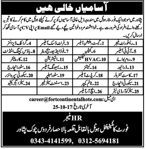 Four Star Fort Continental Hotel Jobs 2017 In Peshawar For Restaurant Manager And Graphic Designer http://www.jobsfanda.com/four-star-fort-continental-hotel-jobs-2017-in-peshawar-for-restaurant-manager-and-graphic-designer/