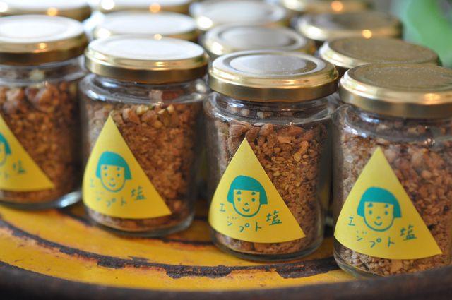 夏バテに効く、エジプト塩をつかったお料理4品 (1/6)|デザイン|Excite ism(エキサイトイズム)