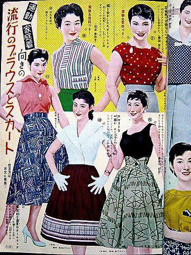 japan 1950s - Google Search