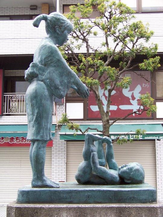 Bronze Mitaka