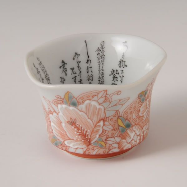 Japan Pottery Net / SAIJI MANYOSHUAKAE HANAZUME GUINOMI (Gulp with Micro Calligraphy flower design Red overglaze enamel)