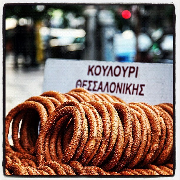 Κουλούρι Θεσσαλονίκης, Koulouri from Thessaloniki, Greece the on-the-run breakfast along with a coffee
