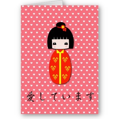 Personalized Kokeshi Doll, Greeting Card  http://www.zazzle.com/personalized_kokeshi_doll_greeting_card-137085094305384075
