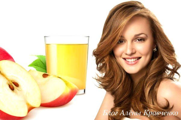 Яблочный уксус для волос. Химический состав. Маски. Рецепты. Чем полезен яблочный уксус для волос. Вся польза и тонкости применения. Вред, противопоказания и меры предосторожности.
