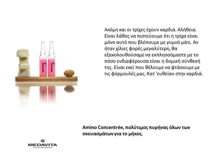 http://www.coiffureconcept.gr/katalogoi-proionton/medavita.html