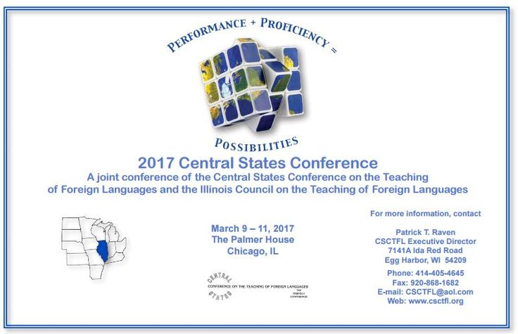Plans for 2017 Central States Conference CSCTFL already underway. Who will be attending?