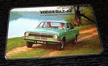 Scaldia-Volga S.A. — совместная советско-бельгийская компания, созданная для реализации, обслуживания и мелкосерийной сборки советских легковых автомобилей в странах Бенилюкса. Компания была основана 23 апреля 1964 года как акционерное общество со штаб-квартирой в Брюсселе с числом сотрудников 72 чел.