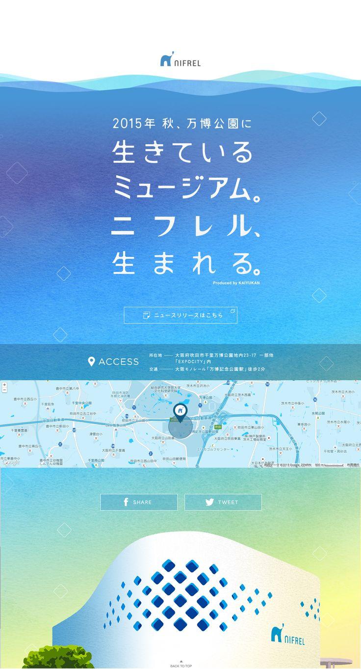 http://nifrel.jp/