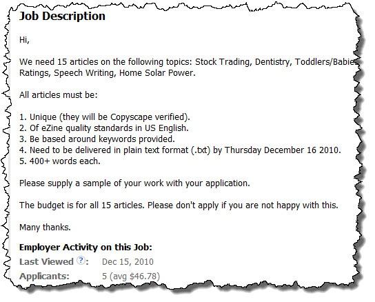 job qualifications essay