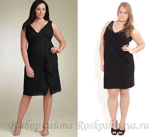 Черные элегантные вечерние и коктейльные платья для девушек и дам размера XXL