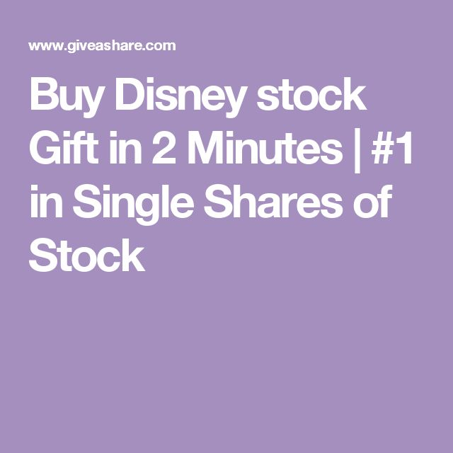 Buy Disney stock Gift in 2 Minutes | #1 in Single Shares of Stock