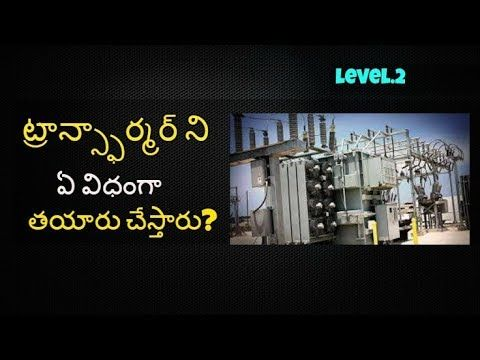 Transformer construction II ET level.2 II Telugu
