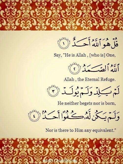Surja ihlas, leximi i saj eshte i barabarte me leximin e 1/3 se te gjithe Kur'an-it Kerim. <3