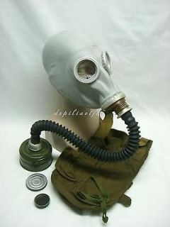 155715127_russian-rubber-gas-mask-gp-5-tube-hose-large-size.jpg (240×320)