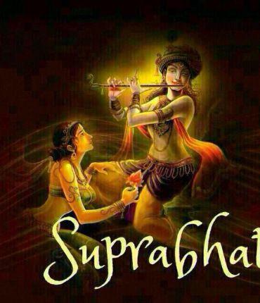 Radha Krishna Suprabhat photos
