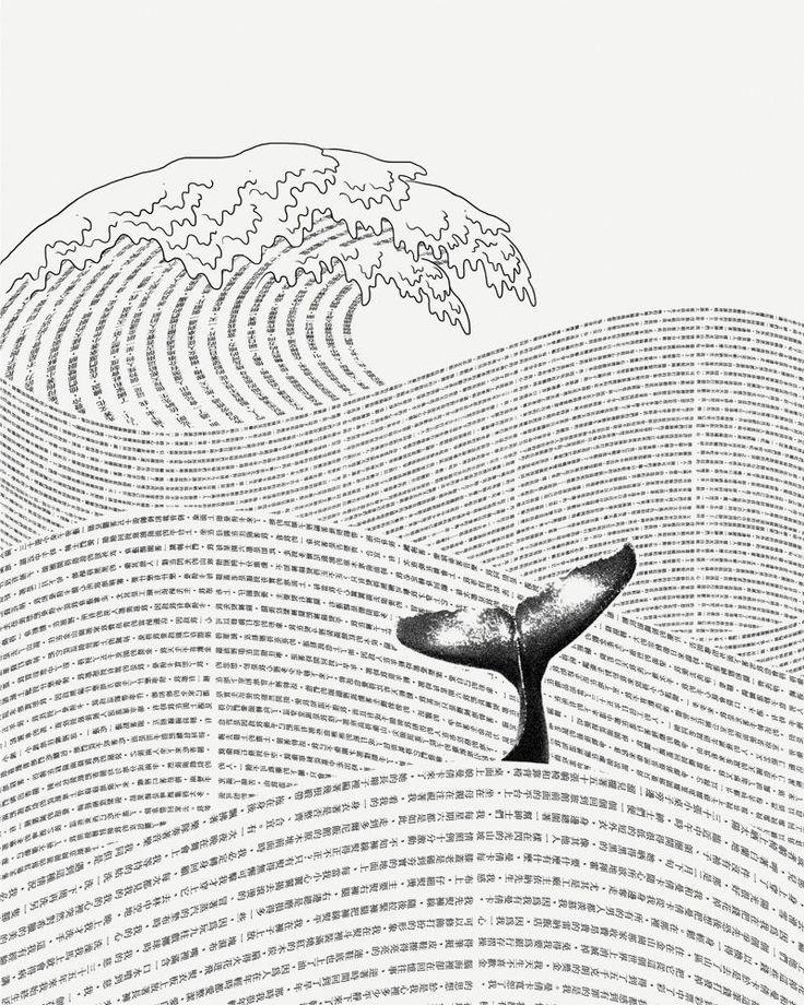 The Ocean of Story – Art print