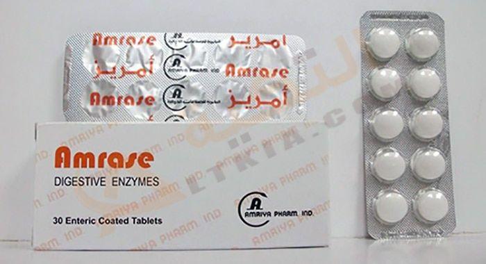 دواء أمريز Amrase أقراص وكبسول ت عالج سوء الهضم ومشاكل الجهاز الهضمي مثل ع سر الهضم وغيرها الكثير من الأضرار الأخرى التي ي Tablet Digestive Enzymes Digestion